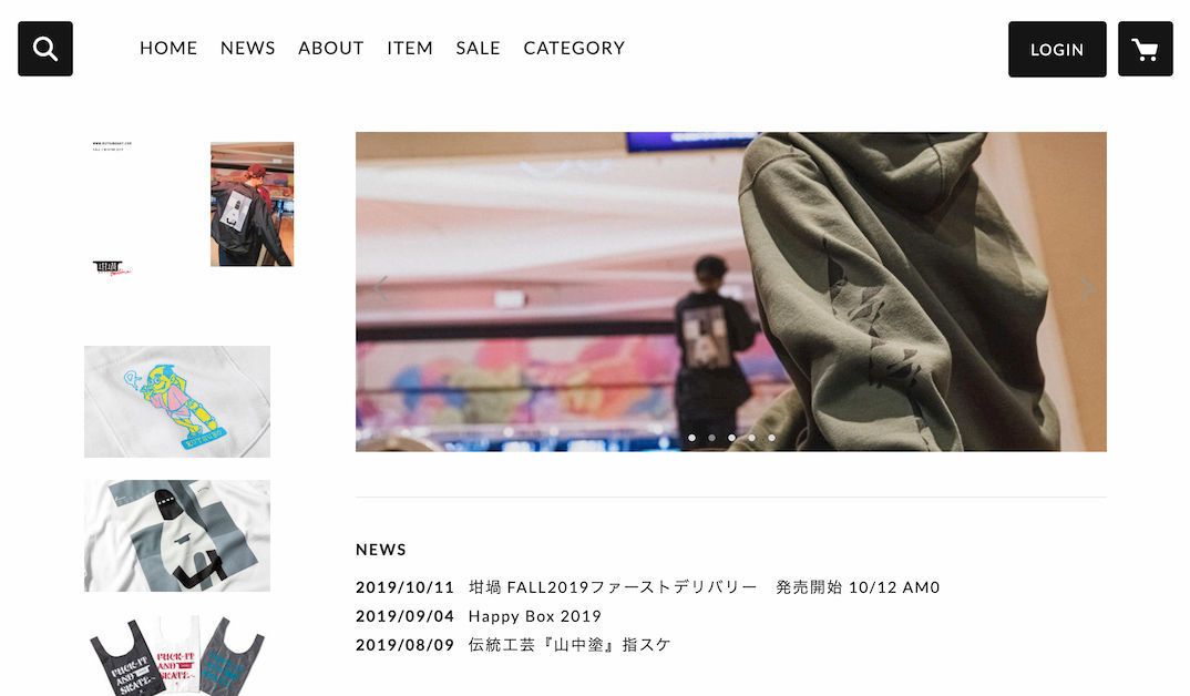 坩堝-RUTSUBO- ONLINE SHOPのネットショップTOP