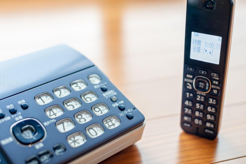 黒い固定電話