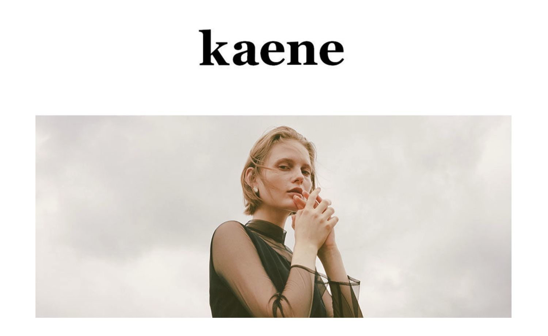 kaeneのホームページ