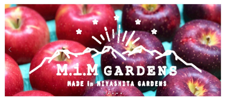 M.i.M GARDENSのホームページ