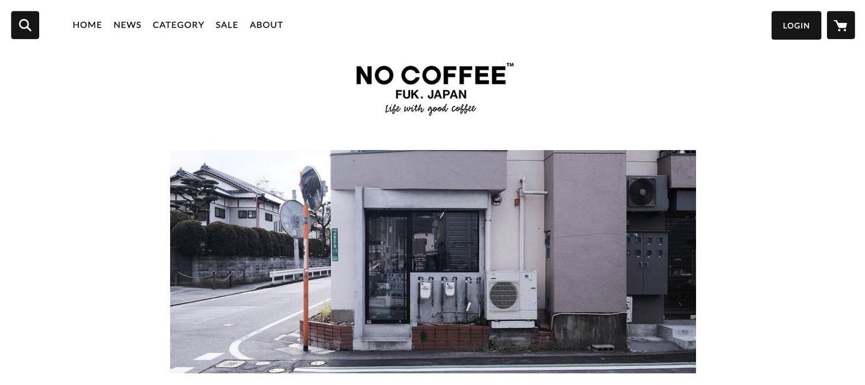 nocoffeeのネットショップTOP