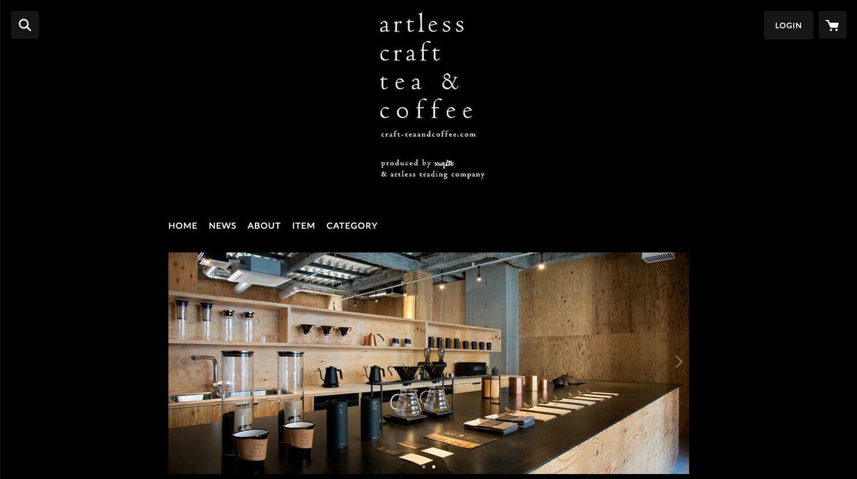 artless craft tea and coffeeのネットショップTOP