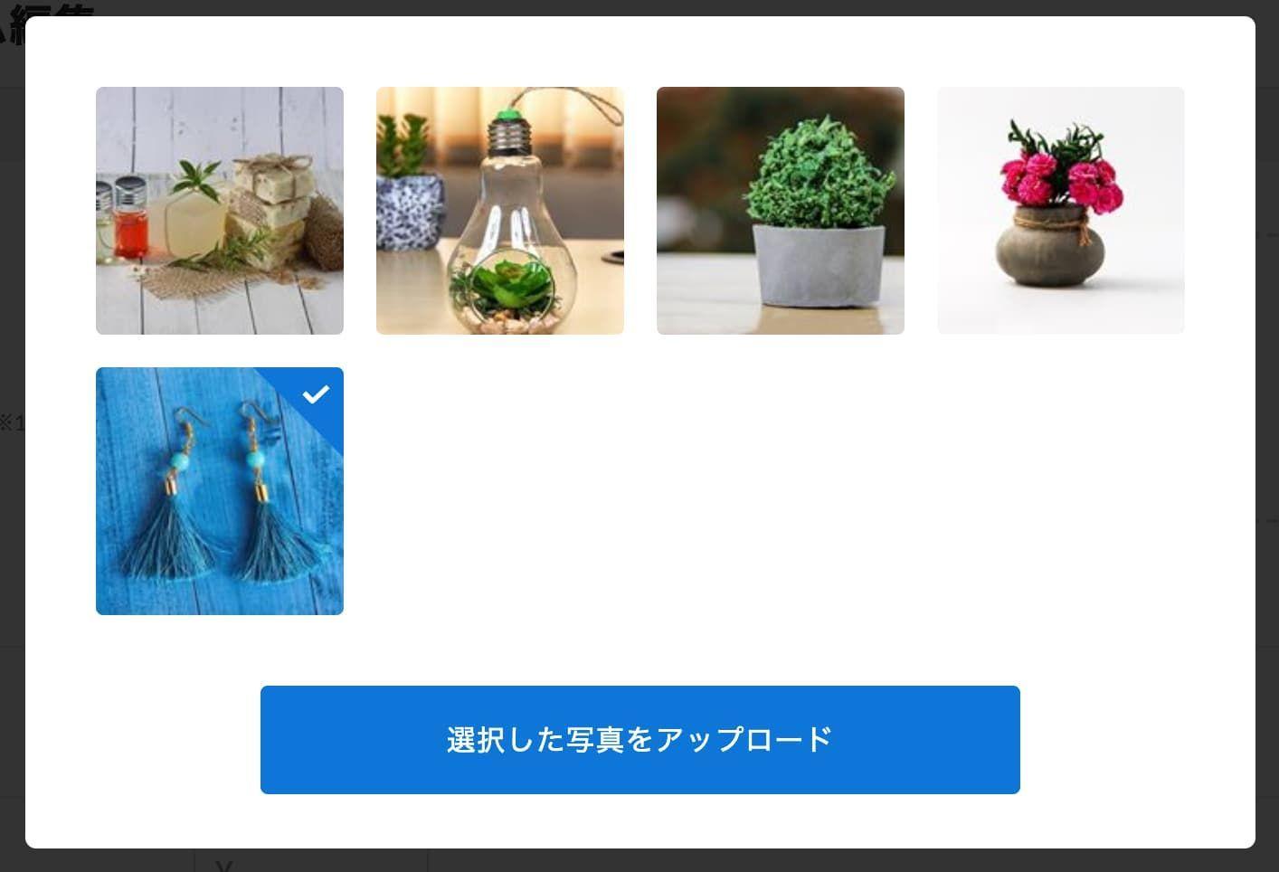 f:id:storesblog:20191204104556j:plain