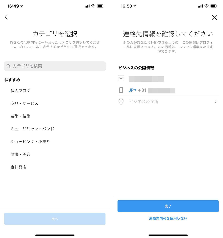 f:id:storesblog:20191212173455j:plain
