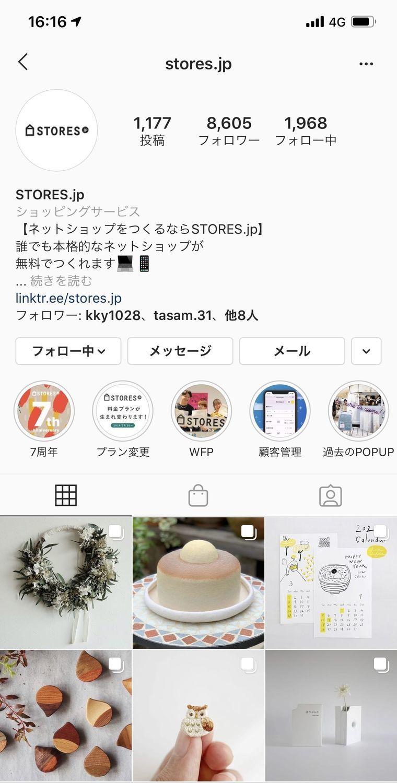 f:id:storesblog:20191212173848j:plain