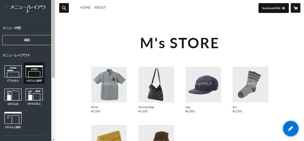 f:id:storesblog:20191226153229j:plain