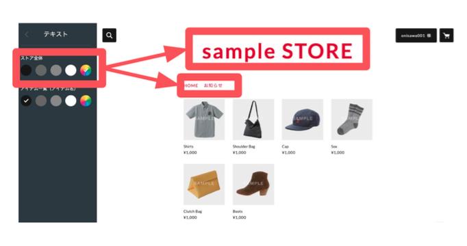 f:id:storesblog:20200107174736p:plain
