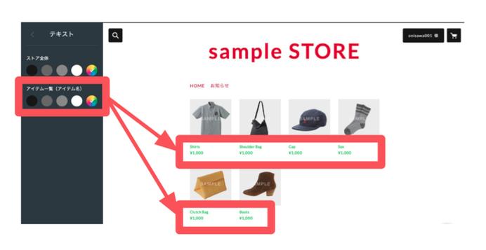 f:id:storesblog:20200107174840p:plain