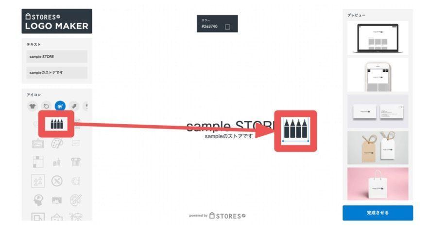 f:id:storesblog:20200108163250j:plain