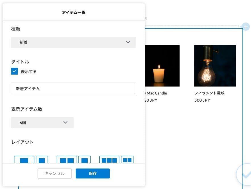 f:id:storesblog:20200108171133j:plain