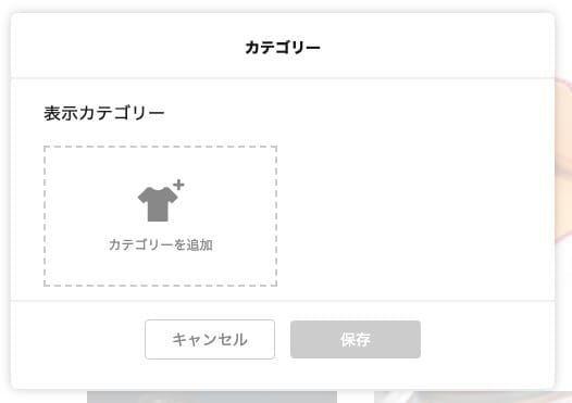 f:id:storesblog:20200108171142j:plain