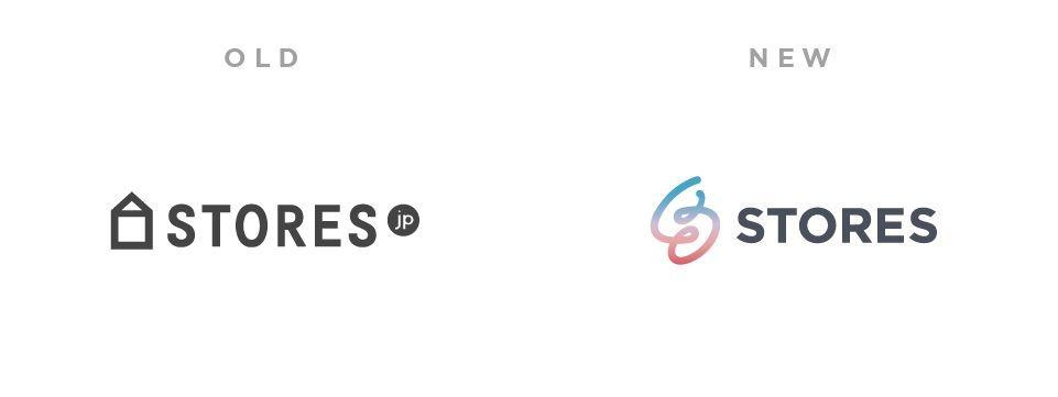 STORESの旧ロゴと新ロゴ
