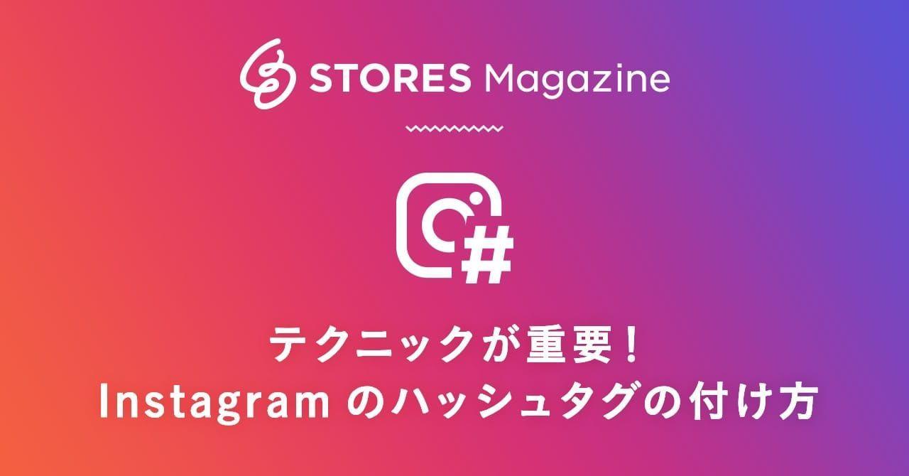 f:id:storesblog:20200205171905j:plain