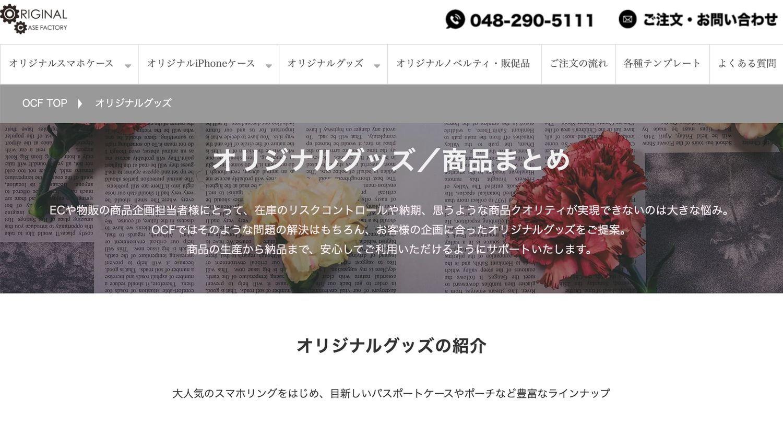 f:id:storesblog:20200206142713j:plain