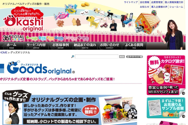 f:id:storesblog:20200206142718j:plain