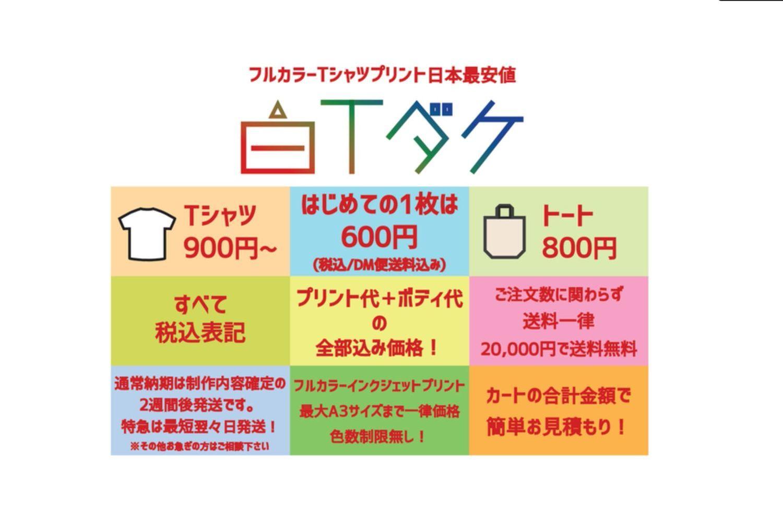 f:id:storesblog:20200206142728j:plain