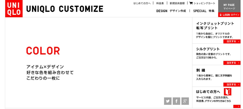f:id:storesblog:20200206142747j:plain