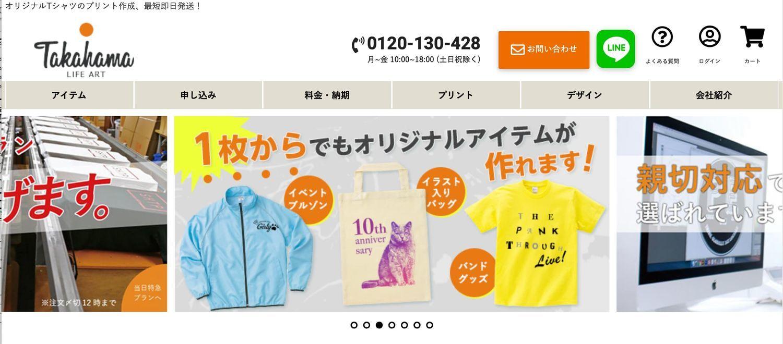 f:id:storesblog:20200206142759j:plain