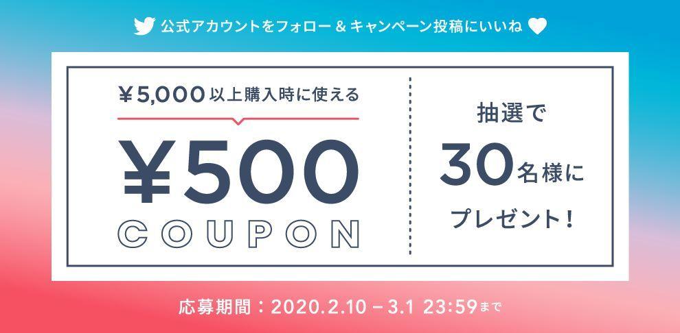 f:id:storesblog:20200207120937j:plain
