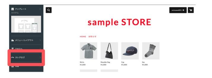 STORES デザイン画面