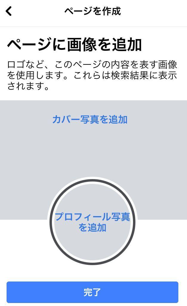 f:id:storesblog:20200227144641j:plain