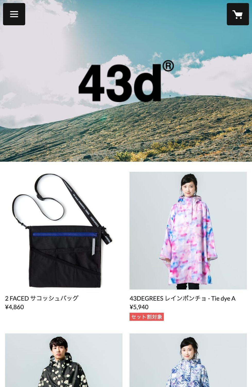 43DEGREES ショップページ