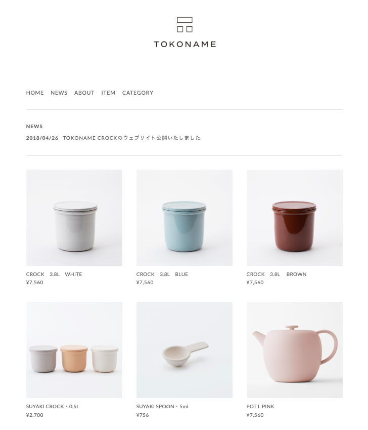 TOKONAME ショップページ