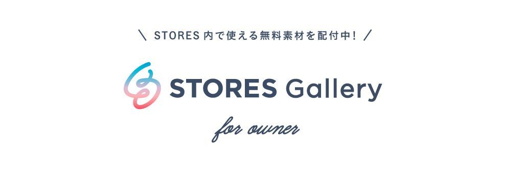 STORES gallery