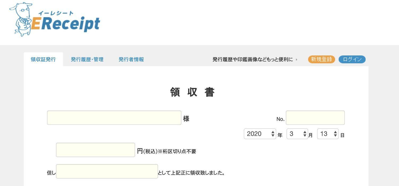 f:id:storesblog:20200313115944j:plain