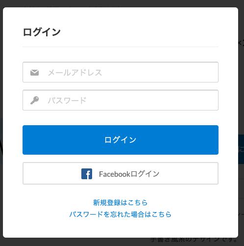 f:id:storesblog:20200317124109p:plain
