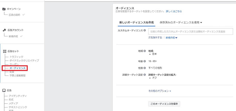 f:id:storesblog:20200325152733j:plain