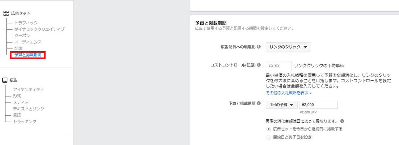 f:id:storesblog:20200325152737j:plain