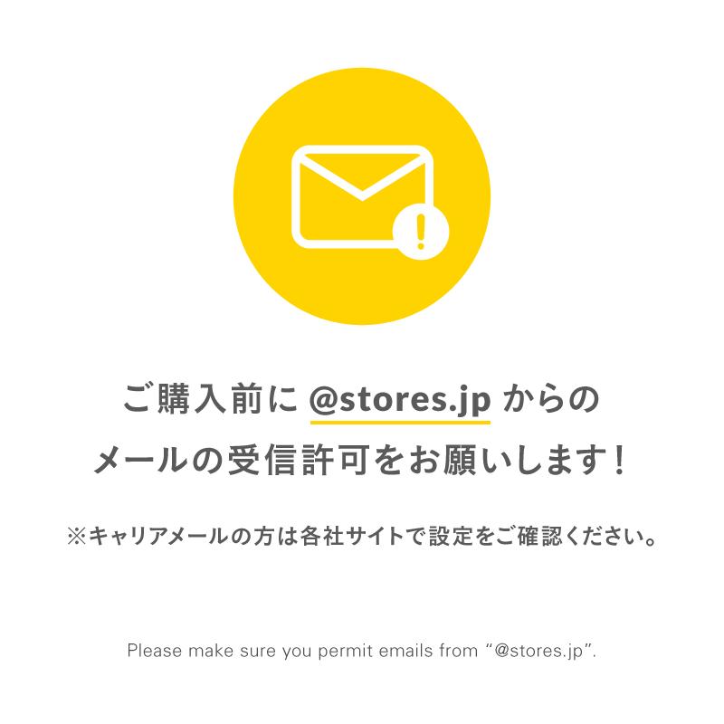 f:id:storesblog:20200327152258p:plain
