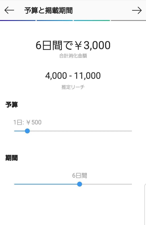 f:id:storesblog:20200402151452j:plain