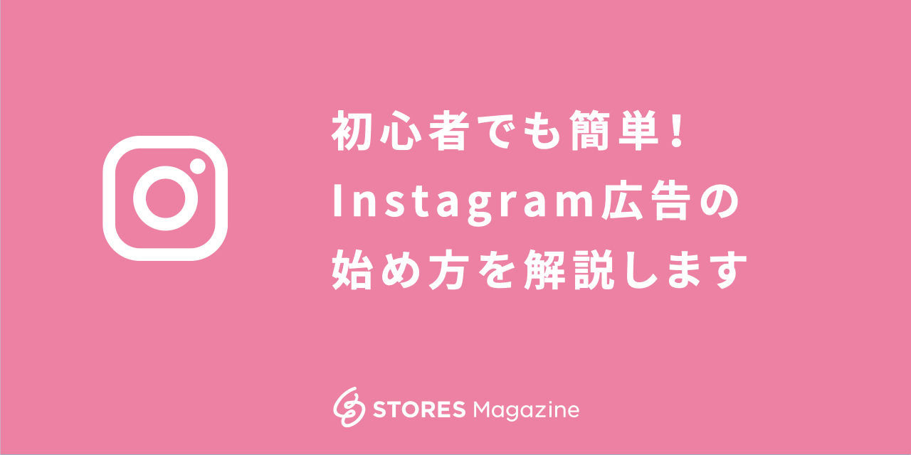 f:id:storesblog:20200403151943j:plain