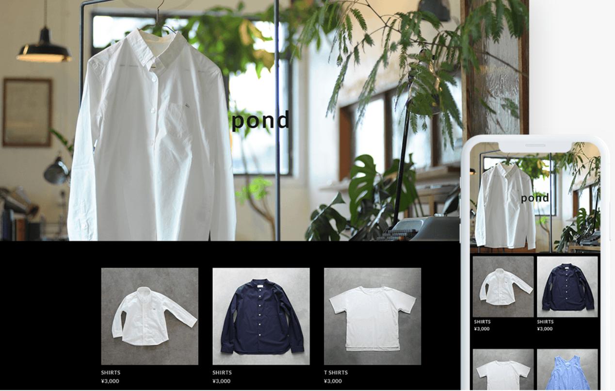 f:id:storesblog:20200515184758p:plain