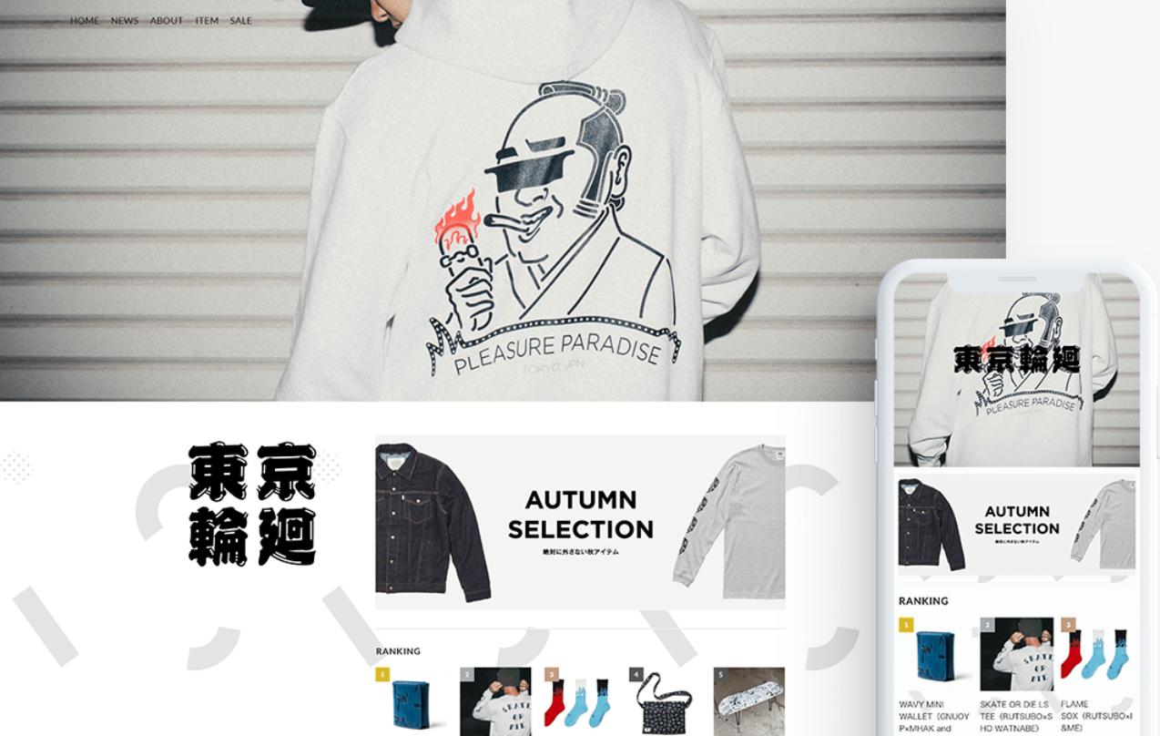 f:id:storesblog:20200515185320p:plain