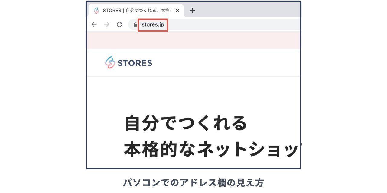 f:id:storesblog:20200520102629j:plain