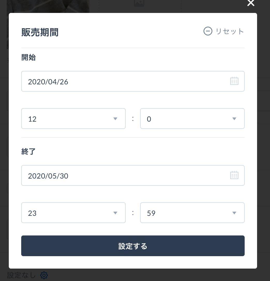 f:id:storesblog:20200520152525j:plain