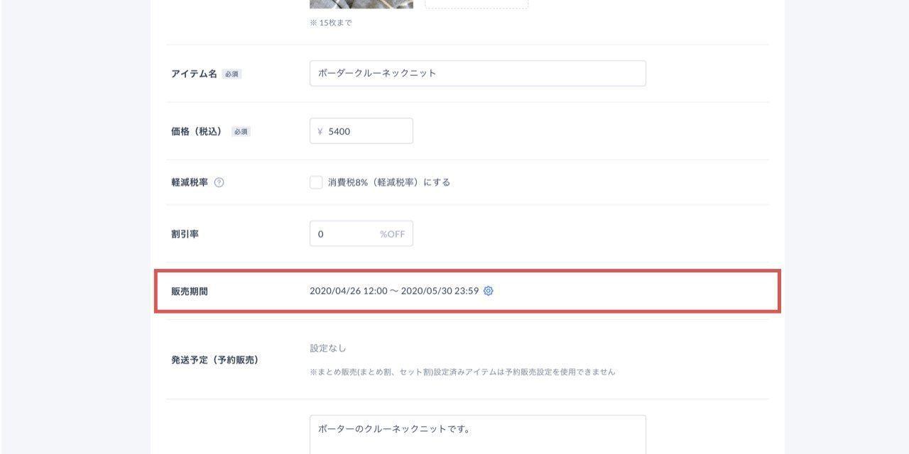 f:id:storesblog:20200520152720j:plain