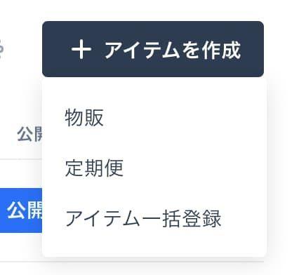 f:id:storesblog:20200520193527j:plain