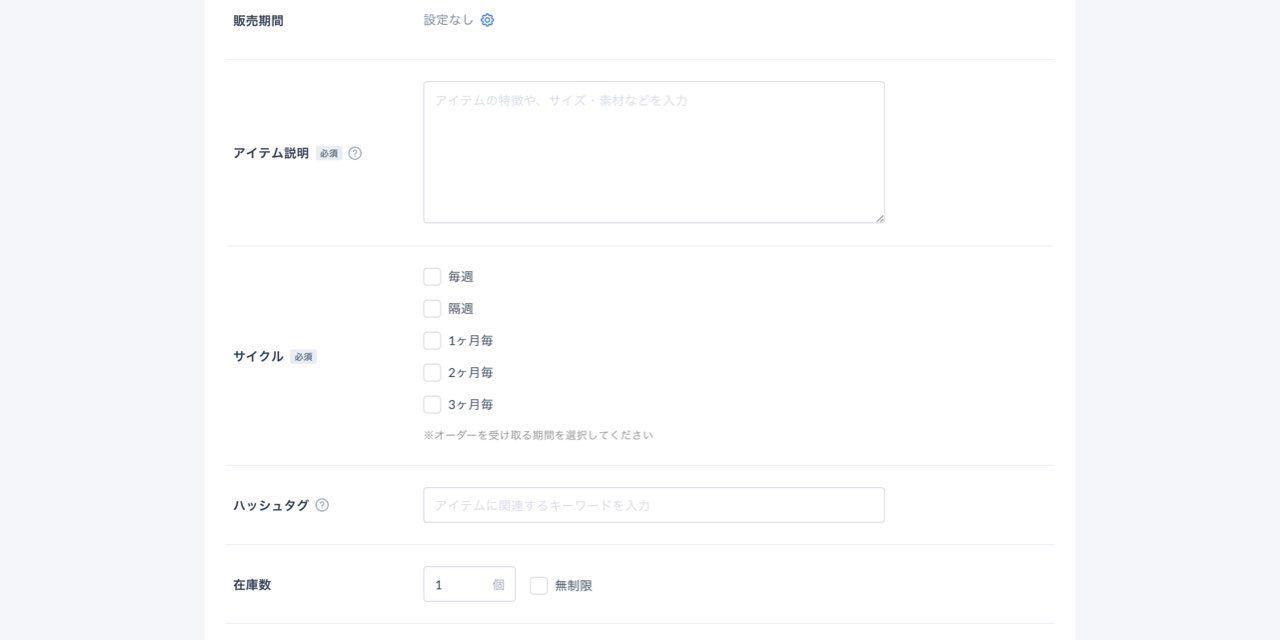 f:id:storesblog:20200520193743j:plain