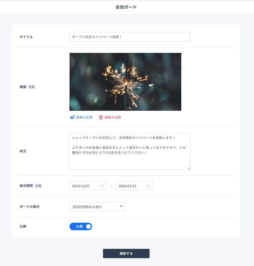 f:id:storesblog:20200521193907j:plain