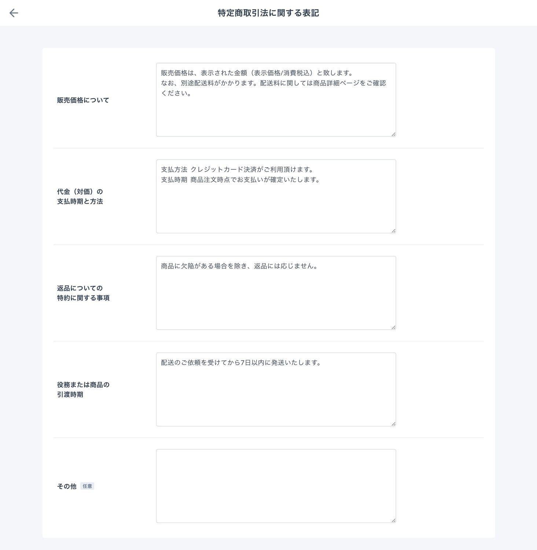 f:id:storesblog:20200525150741j:plain