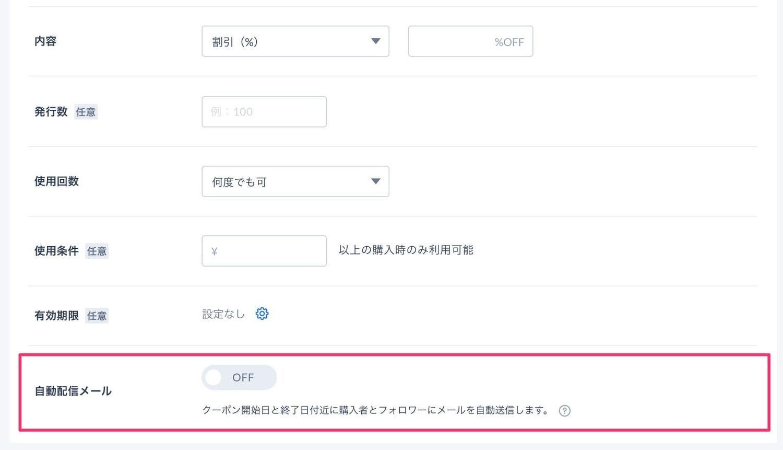 f:id:storesblog:20200527174413j:plain