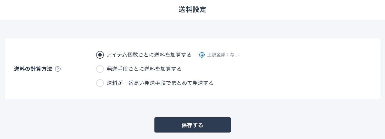 f:id:storesblog:20200527202844j:plain