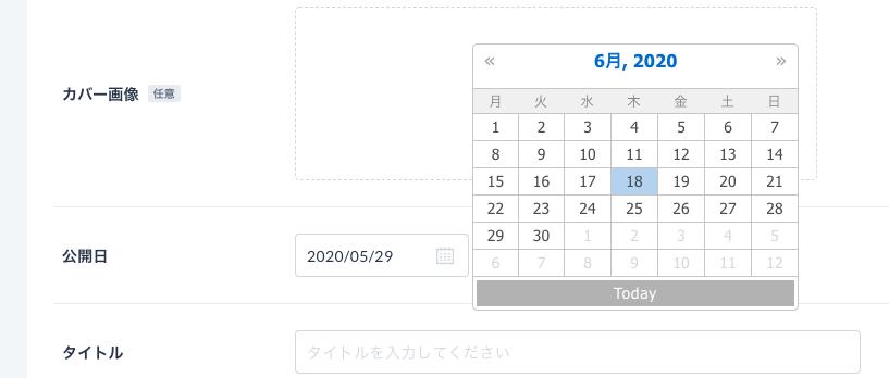 f:id:storesblog:20200528005731p:plain