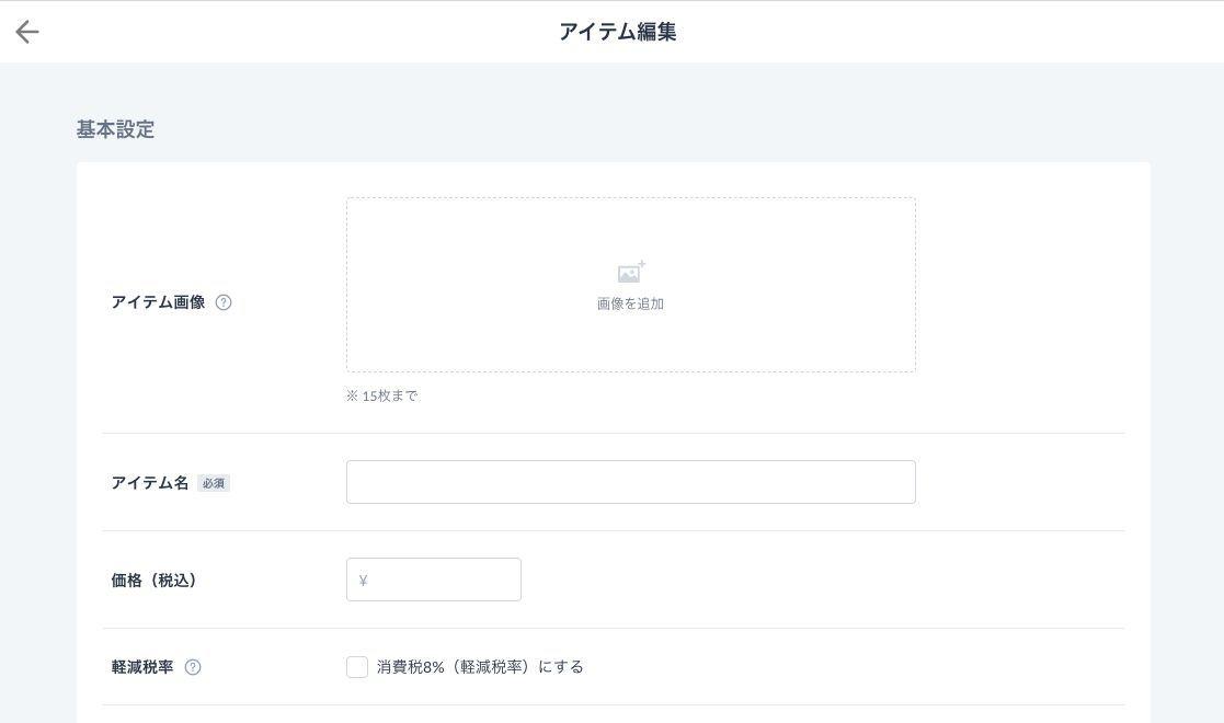 f:id:storesblog:20200528173847j:plain