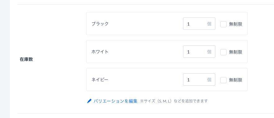f:id:storesblog:20200528174511j:plain