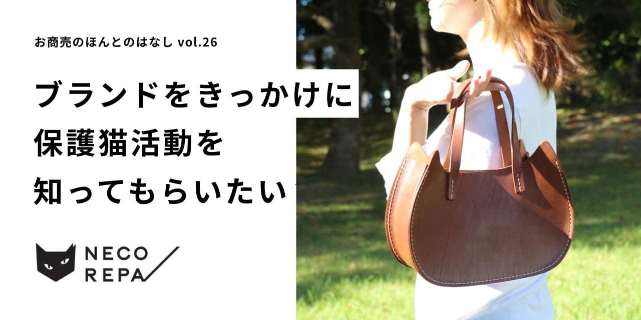 f:id:storesblog:20200601161147j:plain